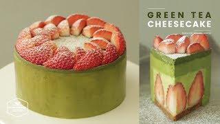 노오븐~🌟 딸기 녹차 치즈케이크 만들기 : No-Bake Strawberry Green tea(Matcha) Cheesecake : いちご抹茶チーズケーキ | Cooking tree