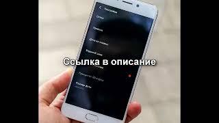 Купить Кнопочный Мобильный Телефон для Пожилых Людей