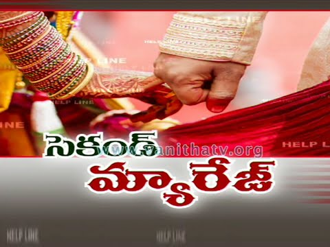 Discussion about Second marriages without divorcing first wife - HelpLine