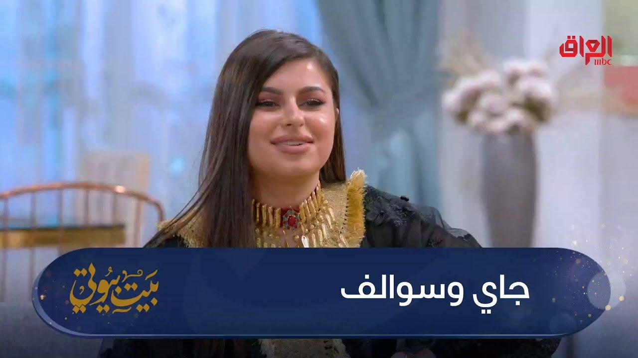 ماكو أحله من استكان جاي وسوالف عن تراث العراق