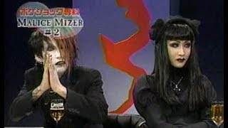 Malice Mizer Hot Wave Interview + Live Clip of Beast of Blood from ...