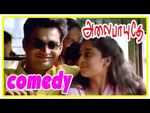 Alaipayuthe Comedy Scenes | R Madhavan | Shalini | Vivek | Pyramid Natarajan | Mani Ratnam