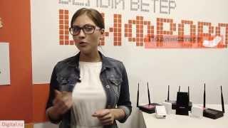 Zyxel Keenetic и сетевое оборудование Netgear в обзоре Digital.ru(, 2013-06-14T17:45:45.000Z)