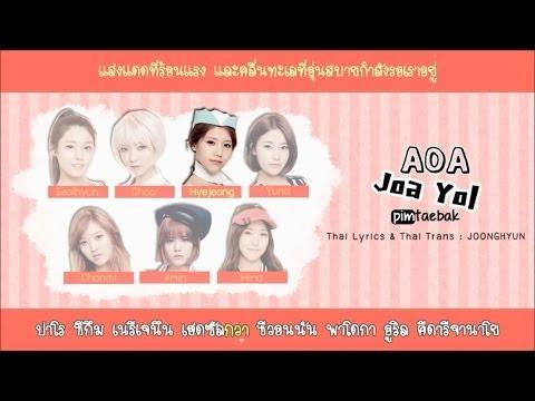 [Karaoke - Thaisub] AOA - Joa Yo