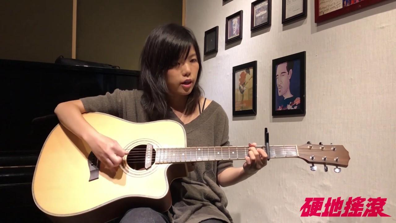 硬地音樂教室-張華蕓 木吉他彈唱 海上的人Cover - YouTube