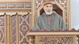 Вопросы Ибрахима ибн Адхама