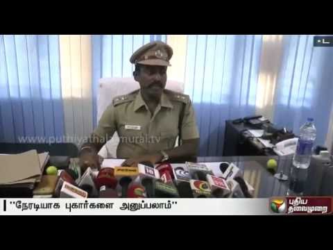 Superintendent of police, Pudukottai provides WhatApp number for residents to lodge a comlaint