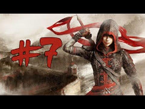 Assassin's Creed Chronicles: China #7 - Konkubine oder Prostituierte ? | German