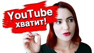 YouTube против музыкальных блогеров подкаст