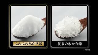 일본식 레트로 복고풍 눈꽃 빙수기 얼음가는기계 수동 제…