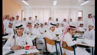 Ülkelerin Sınıflarına Bir Gözatın