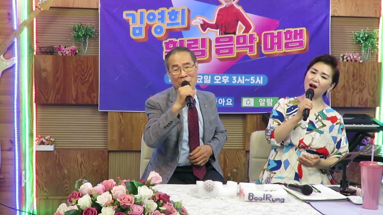 사인여천 김학규와 김영희 원장님의 나의 소원 합창