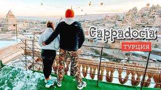 Рассвет с шарами и Турецкий горнолыжный курорт фантастический день в Каппадокии