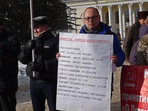 Ликвидация поселений, путём объединения. Октябрьский Пермский край