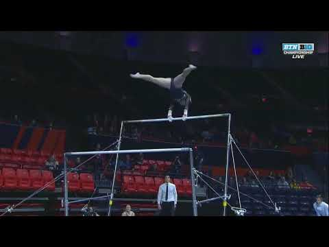 Charlotte Sullivan Iowa 2018 Bars Big Ten Championships 9.8
