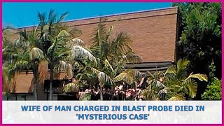 US BREAKING NEWS | Wife of man charged in blast probe died in 'mysterious case'