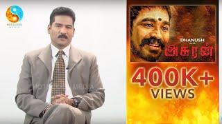ASURAN Review  Dr R Sureshkumar  HotCool Media  Dhanush  Vetri Maaran