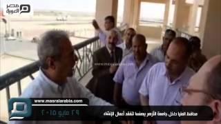 مصر العربية |  محافظ المنيا داخل جامعة الأزهر ببهنسا لتفقد أعمال الإنشاء