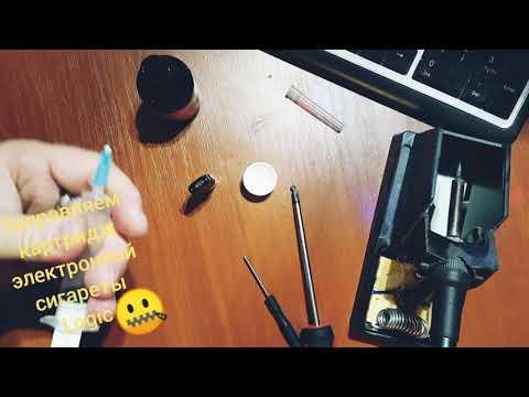 Заправляем картридж электронной сигареты Logic