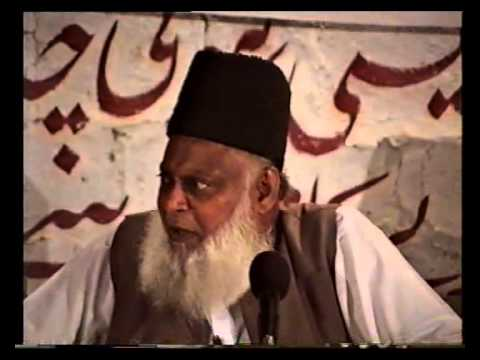 (03/04)-Ummat e Muslima ke Lye Karne ke Chaar Kaam by Dr Israr Ahmed