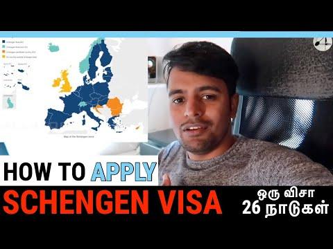 Schengen Tourist Visa | ஒரு விசா 26 நாடுகள் | Tamil Vlog | All4Food