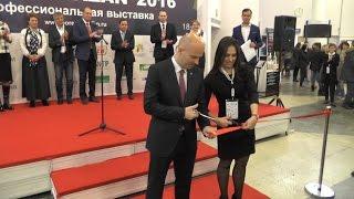 Выставка гостиничного и ресторанного бизнеса открылась в Казани