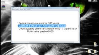 Продажа акк в WarFace(, 2013-06-28T12:53:58.000Z)