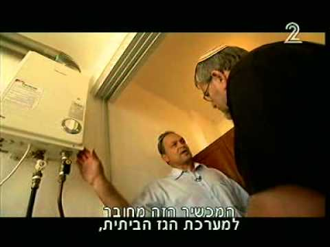 אדיר אמישראגז - מחמם מים - YouTube ON-21
