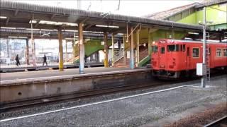 キハ47系団臨9149D 米子→出雲市 米子駅入線 2017/3/19
