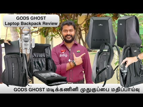 Best and unique Laptop Backpack online GODS GHOST Review ( In Tamil )