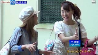 2017.6.19撮影 STAR TROUPE IRIMACHI image of Takaraziennes.