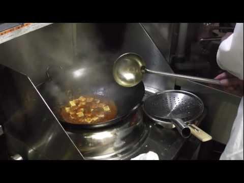 プロが教える中華料理 麻婆豆腐