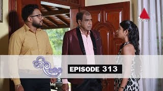 Neela Pabalu | Episode 313 | 24th July 2019 | Sirasa TV Thumbnail