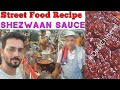 How to make Shezwaan Sauce | Shezwaan Sauce Street Food Recipe  | My kind of Productions