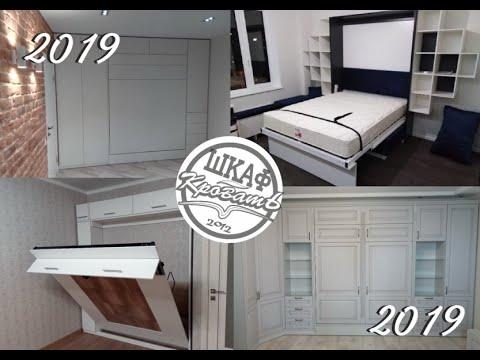 # Шкаф Кровать Дон