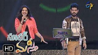 Welcome Kanakam Song | Simha, Geetha Madhuri Performance | Super Masti | Tenali | 2nd April 2017