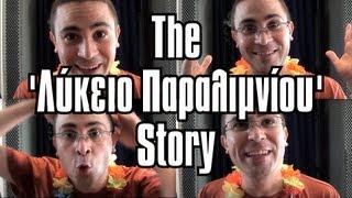 Η Ιστορία του 'Λύκειο Παραλιμνίου'! | 2J