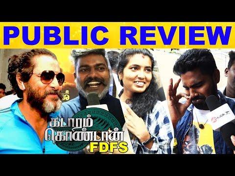 Kadaram Kondan Movie Public Review   Chiyaan Vikram   Akshara Haasan   Abi Haasan   Kamal Haasan  