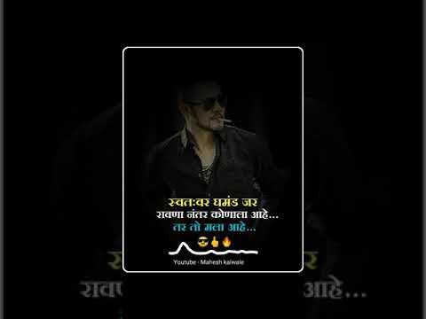 ||-new-dj-remix-whatsapp-status-||-2020-||-mahesh-kalwale-||-marathi-attitude-status||
