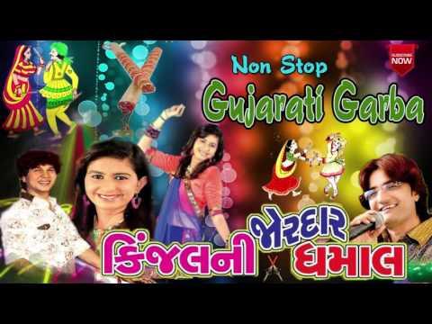 Kinjal Ni Jordar Dhamal | Nonstop Gujarati Garba 2017 | NAVRATRI SPECIAL | Dandiya Raas 2017