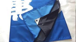 Jリーグ等のサッカーチームのサポーターさんから応援用の旗のご依頼の事例紹介 | 豊橋の看板屋さん