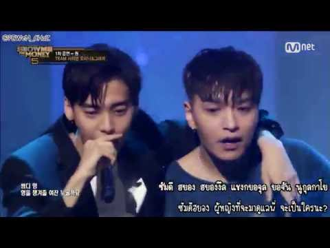 [THAISUB]맘 편히 (Comfortable) - Simon Dominic (사이먼 도미닉), Gray (그레이)& One (원) show me the money5 EP.7