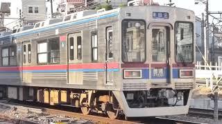 京成電鉄津田沼付近2013年