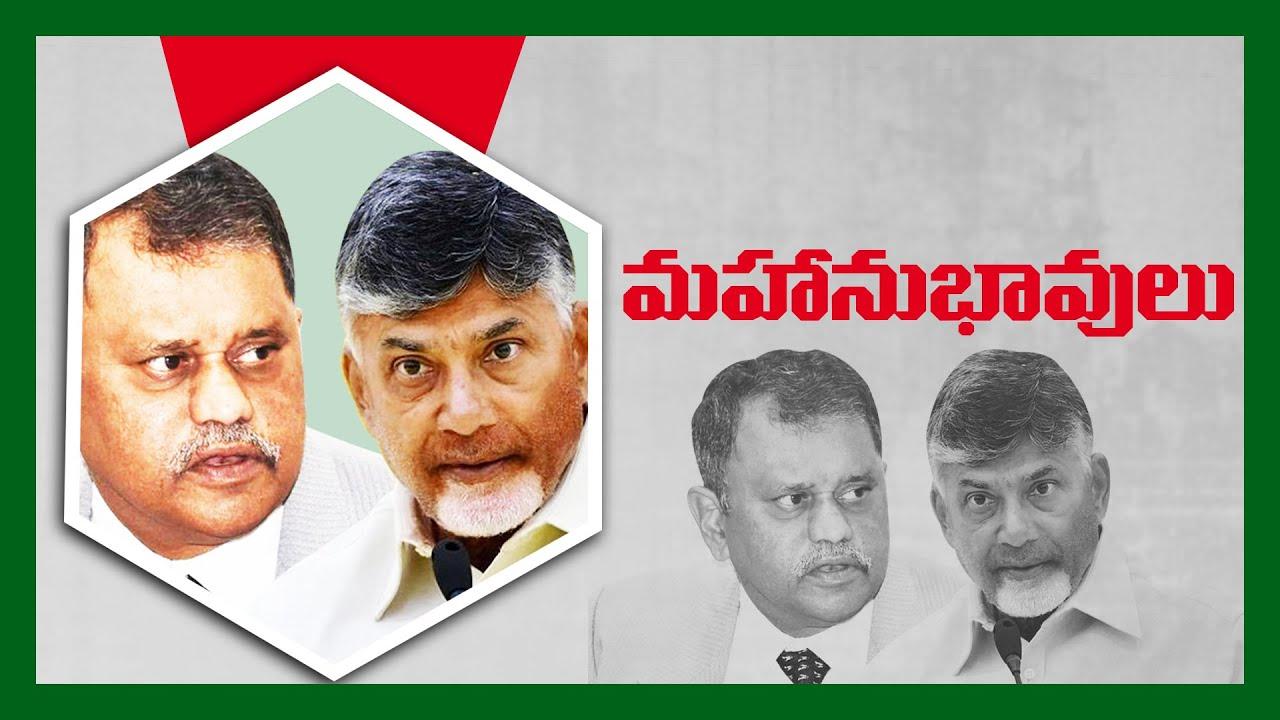 Nimmagadda Gives Huge Blow To Chandrababu And TDP