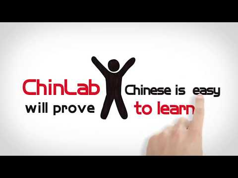 Reach the Next Level of Chinese Proficiency in 21 Hours