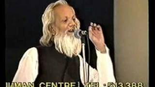 Adil Lakhnawi reciting poetry in Mushaira [عادل لکھنوی کی متنخب شاعری]