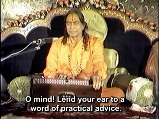 Ek Kaam Ki Baat (Part 1) - Special English Subtitled Lecture by Jagadguru Kripaluji Maharaj