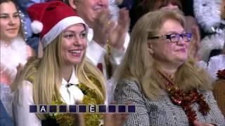 Поле Чудес HD 2015 30 12 15 Новогодний выпуск