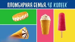 Подборка рекламы для детей  № 210
