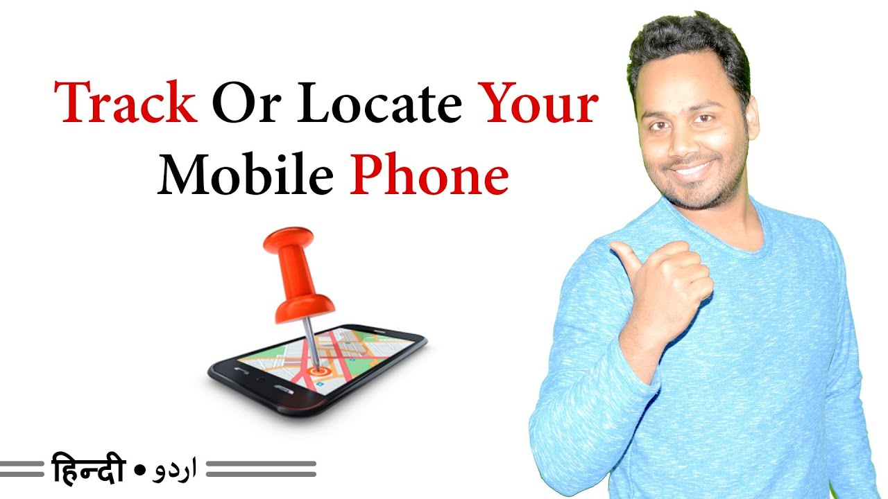 How To Track Mobile Phone Location